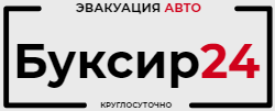Буксир 24, Саратов Logo